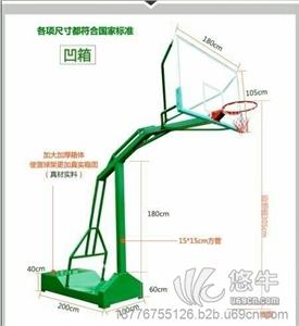 供应厂家直销新国标户外移动篮球架 室外篮球架 新国标篮球架
