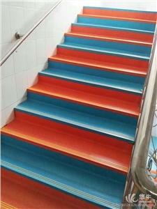 供应幼儿园橡胶楼梯踏步医院防滑楼梯踏步条安装PVC楼梯踏步