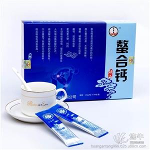 供应会销热品螯合钙 L-天门冬氨酸螯合钙厂家螯合钙