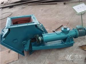 供应浩辰3YF-140型电液动/手动/气动三通分料器