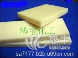 供应MC稀土含油高耐磨尼龙板