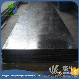 供应聚乙稀阻燃耐磨板