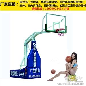 供应升降移动乡村普通篮球架江门厂家直销普通篮球架