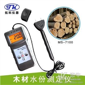 总磷快速测定试剂盒 产品汇 供应青岛拓科圆木水分测定仪