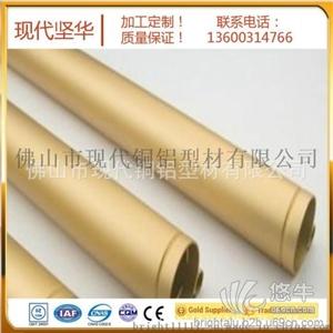 供应铝型材深加工及表面处理专业生产铝合金型材