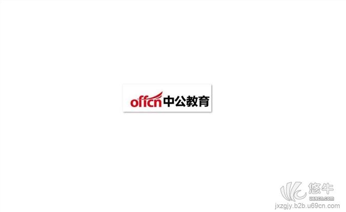 2017江西事业单位