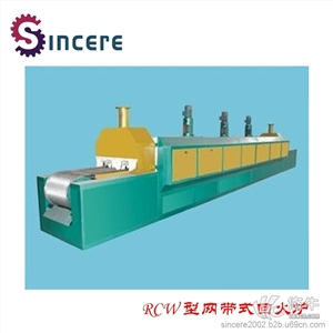 供应诚一RCW型网带式回火炉电阻炉工业炉RCW型网带式回火炉