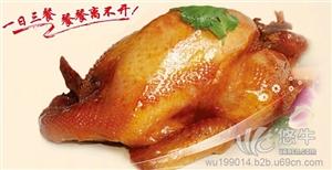 供应紫燕百味鸡天津/紫燕百味鸡夫妻肺片紫燕百味鸡卤菜熟食