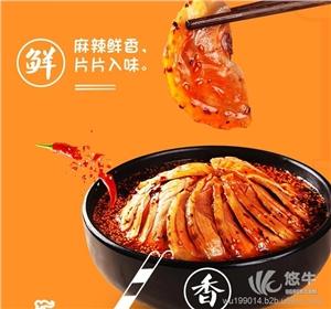 供应紫燕百味鸡加盟多少钱/紫燕百味鸡加盟公司四川紫燕百味鸡加盟