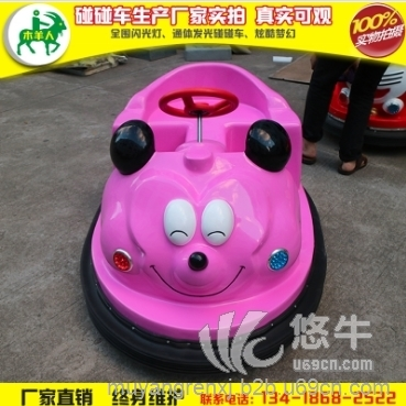 3D米老鼠碰碰车(加