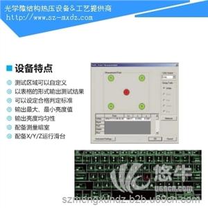 供应苏州盟讯电子光学膜亮度测试仪