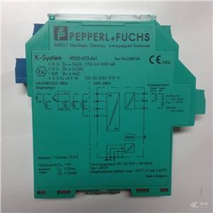 供应倍加福GLV18-6-3889倍加福光电开关