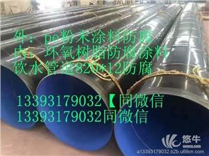 供应海威720*10饮水环氧树脂喷涂防螺旋管国标螺旋管