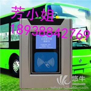 收費系統 產品匯 供應公交IC卡收費系統-城市公交一卡通公交IC卡收費系統
