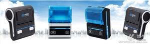 供应美恒通58mm和80蓝牙热敏便携打印机