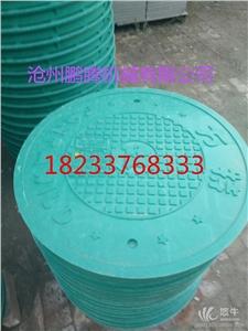 供应沧州鹏腾生产的树脂井盖深受欢迎的原因树脂井盖