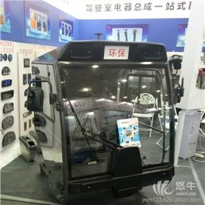 供应智能新型清扫车驾驶室