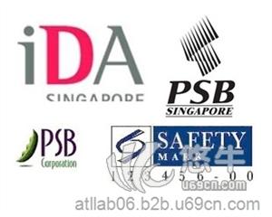 供应深圳市世通检测技术服务有限公司蓝牙耳机质检报告CE