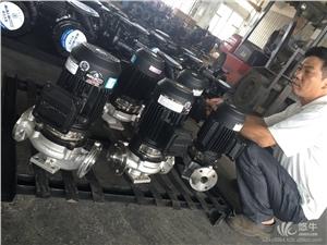 供应源立牌GDF(2)100-30厂家直销GDF(2)不锈钢泵