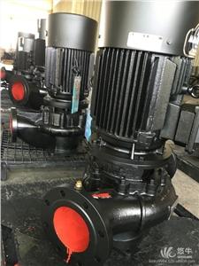 供应源立牌GDX200-24中央空调泵超静音空调泵