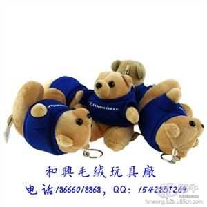 供应定制深赛尔小熊挂件毛绒公仔深赛尔小熊