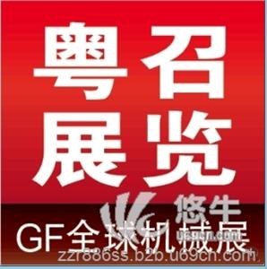 供应2017第二十二届中国机械(越南)展览会越南机械展览会