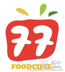 供应第十五届中国(北京)国际进口食品展览会北京进口食品展览会
