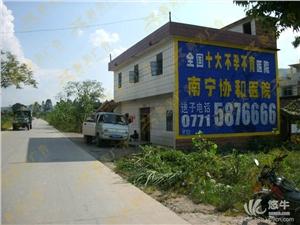 供应刷墙广告400-6060-805云南墙体广告喷绘