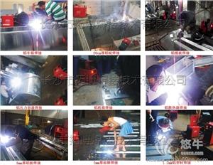供应铸铝焊接,铸铝焊机,铸铝发动机外壳修复