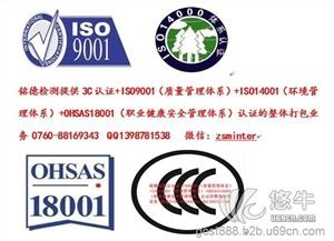 供应MinteRMD98LED灯具CCC认证LED灯具CCC认证