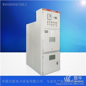 供应万商中置柜10KV成套配电高压开关柜中置柜10KV成套