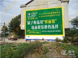 供应延安墙体广告价格-陕西墙体喷绘广告
