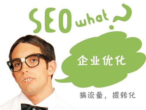 seo细节:适合优化的文章页面该怎么做?