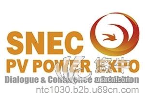 供应2019SNEC光伏展会SNEC光伏展