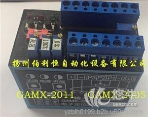 供应扬州伯利恒GAMX-201