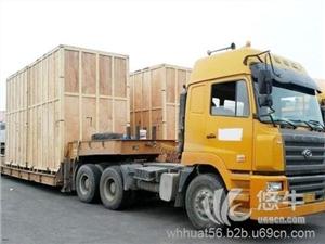 供应武汉到深圳物流专线武汉到深圳物流公司