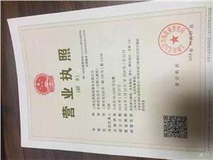 供应2018上海国际通风