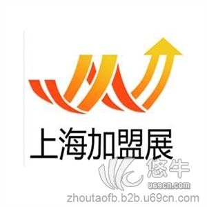 供应2018上海创业投资连锁加盟展览会2018上海国际加盟
