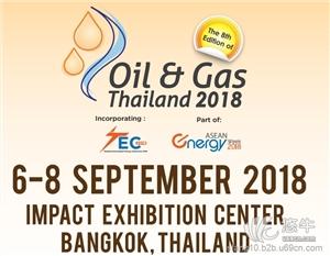 供��OGET2018石油天然����H展��