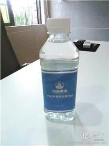 供应茂石化150#非标溶剂油无杂质无水分溶剂油