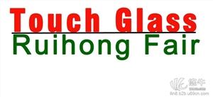 供应2019广州国际3D曲面玻璃技术展会2019广州3D曲面