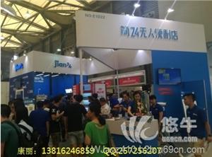 供应2019上海自有品牌及高端快消品定制展快消品展览会
