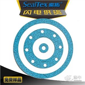供应SEALTEX螺栓垫圈 非石棉垫片螺栓用非金属垫片垫圈