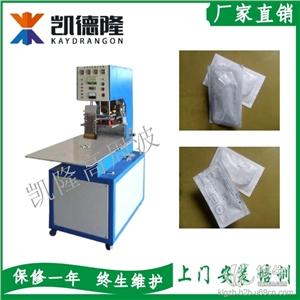 供应凯隆多种高频泡壳包装机医疗用品热合封口