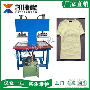 布料电化铝 产品汇 供应凯隆不限大型服装布料凹凸热机