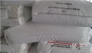 供��燕山石化EVA18J3乙烯醋酸乙烯共聚物