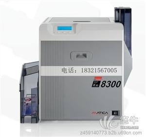 供应Matica玛迪卡XID校园一卡通打印机Matica玛迪卡
