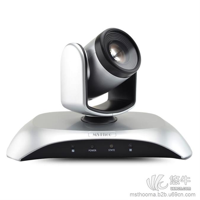 H.264会议摄像机