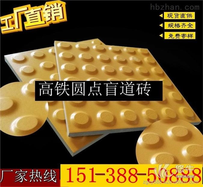 陶瓷盲道砖价格