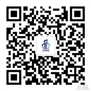 供应2019中国(潍坊)装配式被动房博览会展会